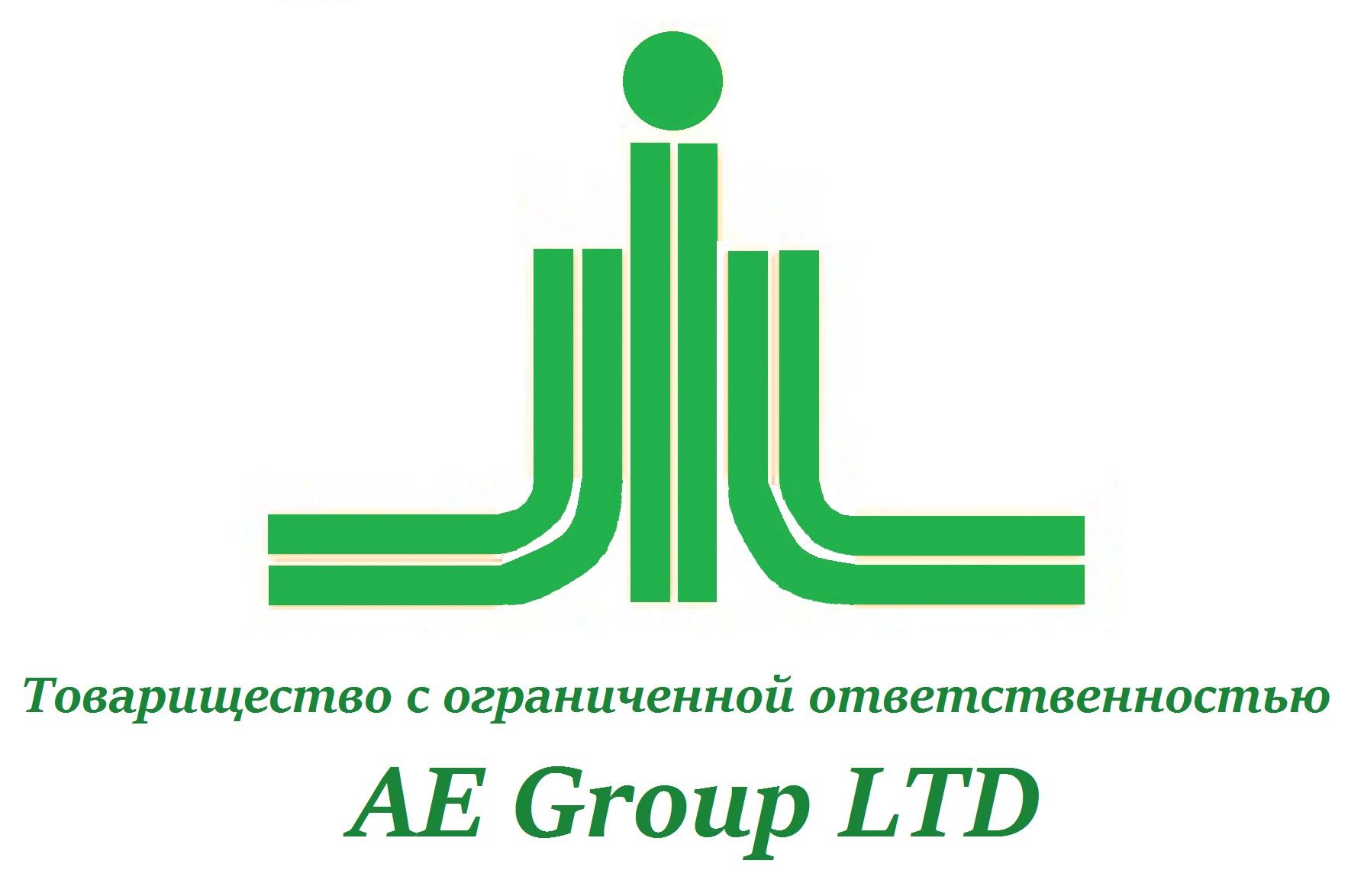 ТОО «AE Group LTD»