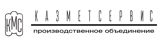 Товарищество с ограниченной ответственностью «ПО КазМетСервис»