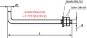Анкерные болты в Казахстане